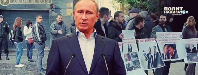 К русинскому вопросу * Закарпатцы встретили в штыки антипутинский пикет в Ужгороде!
