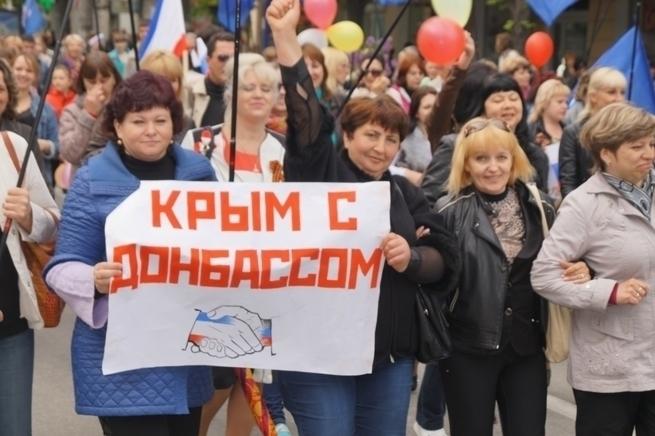 Поезд ушел: В Киеве  заявили  Крым и Донбасс  не вернуть