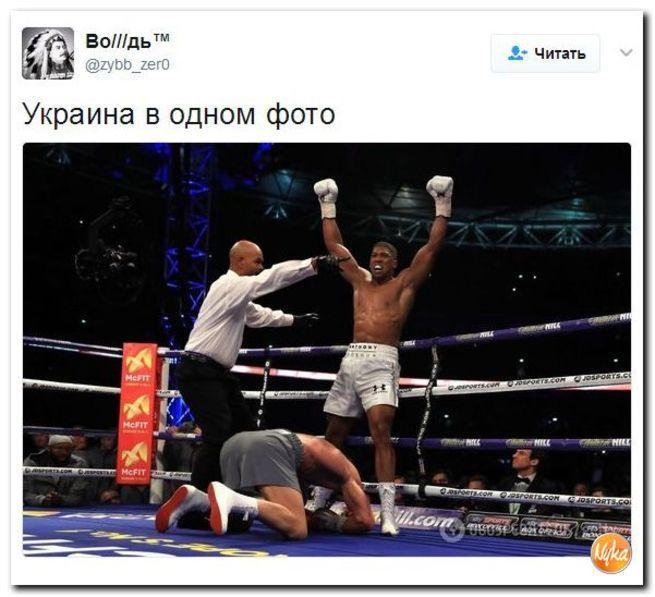 Закономерный итог для обандерившейся Украины