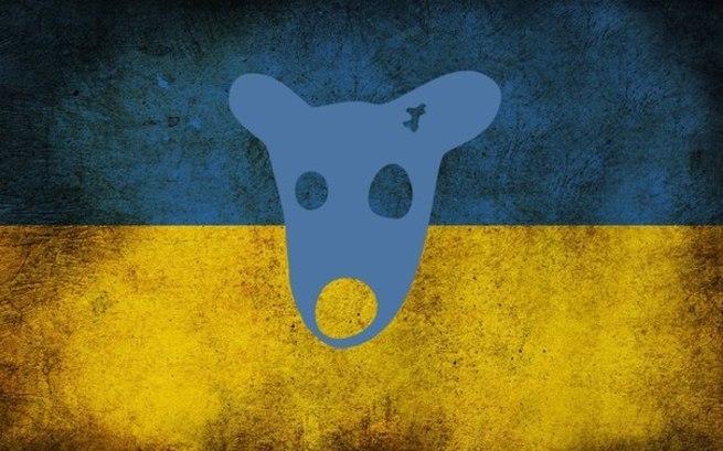 Украина самозабанилась