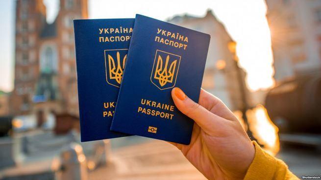 Я праздную украинский безвиз