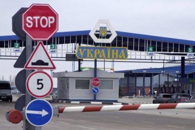Украина запретила транзит продовольственных товаров через Приднестровье