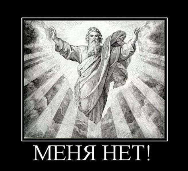 демотиваторы не твоя и слава богу калининградских цыган