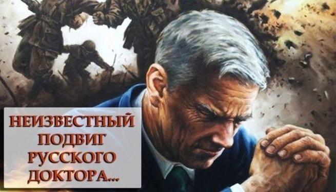 Картинки по запросу Русский