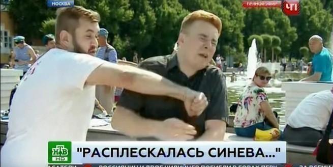 В Москве задержан подозреваемый в нападении на корреспондента НТВ