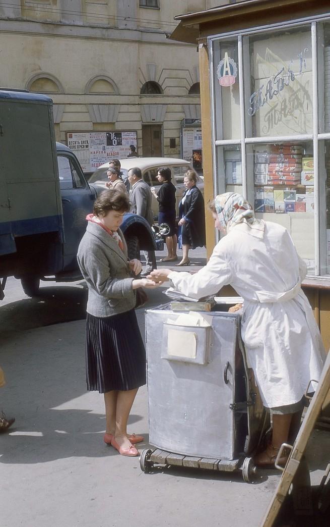 bonaldo займ отзывы магазины женской одежды в брянске адреса