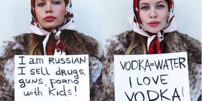 Стереотипы разрушены. Русские не ТАКИЕ!