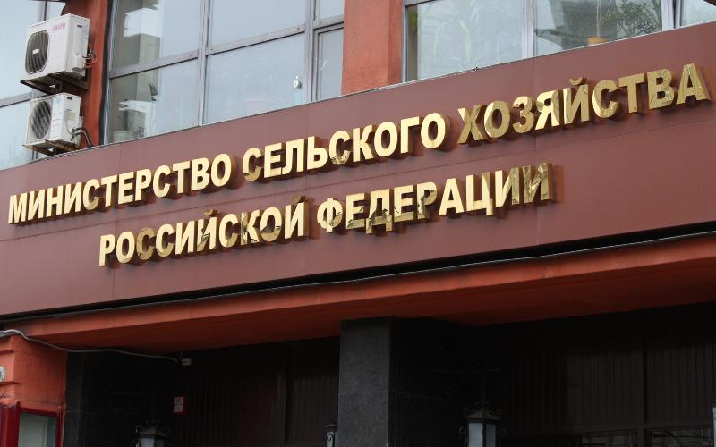 В Минсельхозе РФ считают несерьезными разговоры об ограничении импорта в Казахстан