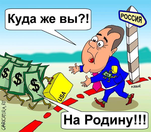 Картинки по запросу экономика россии развалена картинки