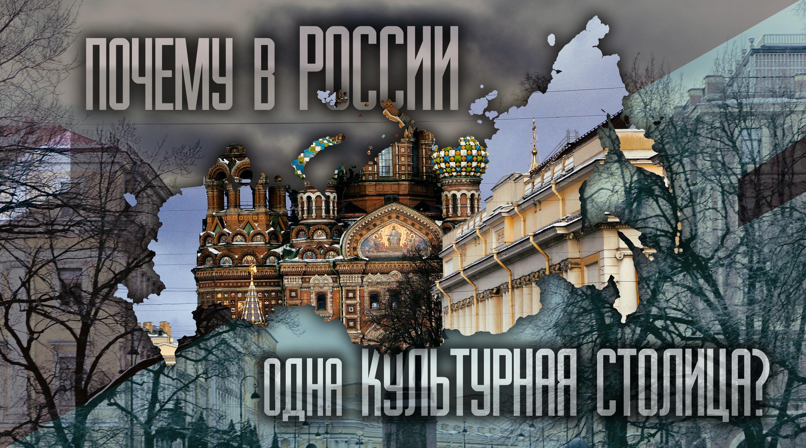 Почему в россии такси краснодар - 7a27