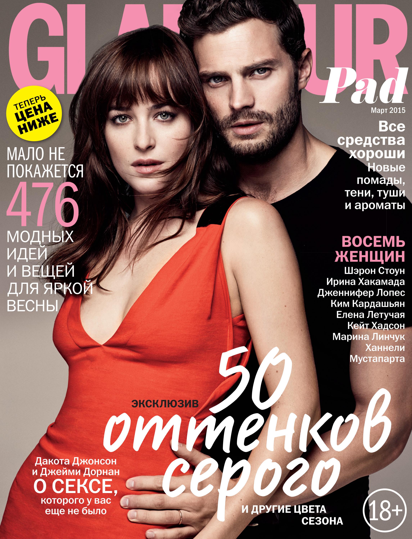 Женские журналы о сексе