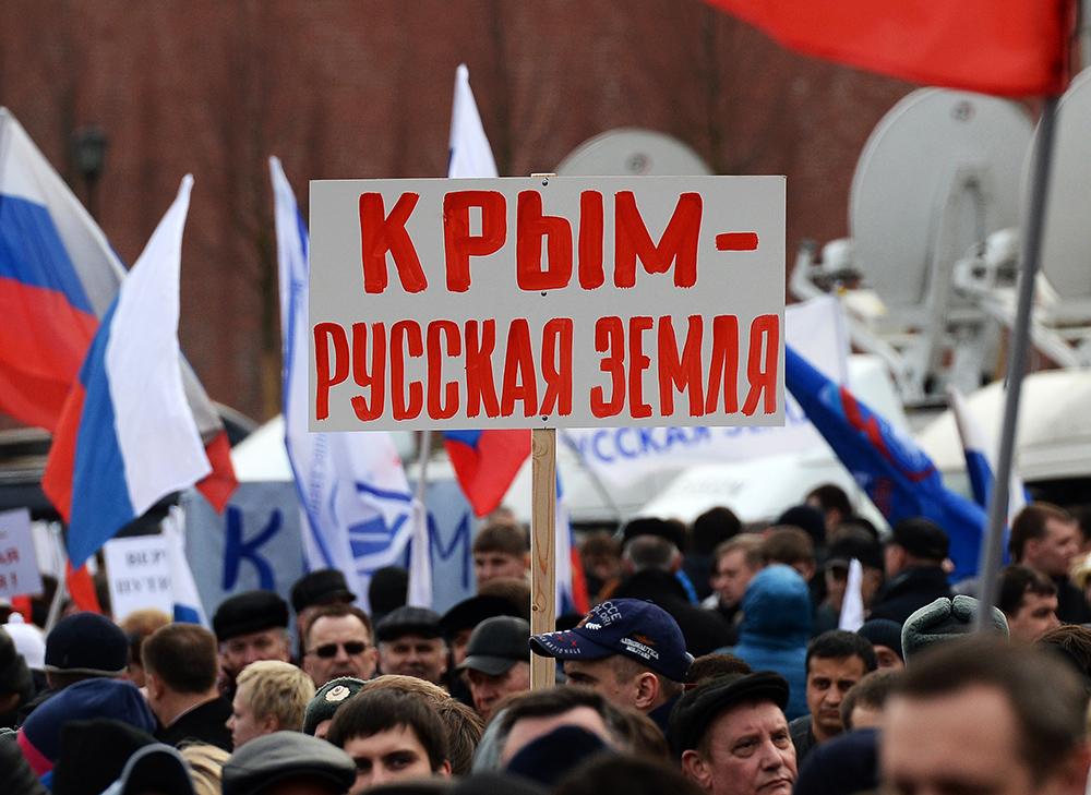 Картинки по запросу Крым перешёл в состав россии