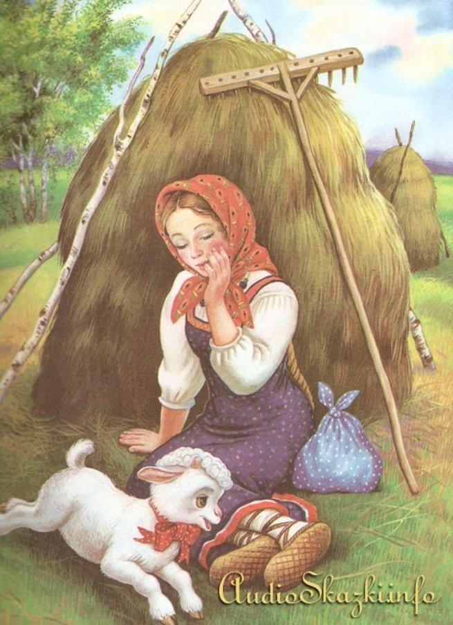 Аленка из сказок картинка