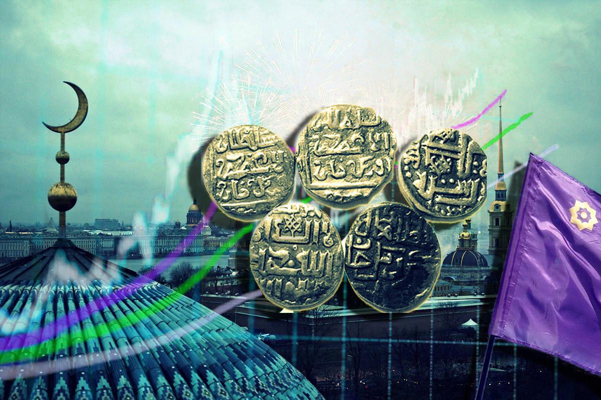 Доклад ислам и экономика 1427