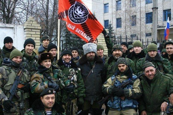Информационная сводка военных действий в Новороссии - Страница 16 81057