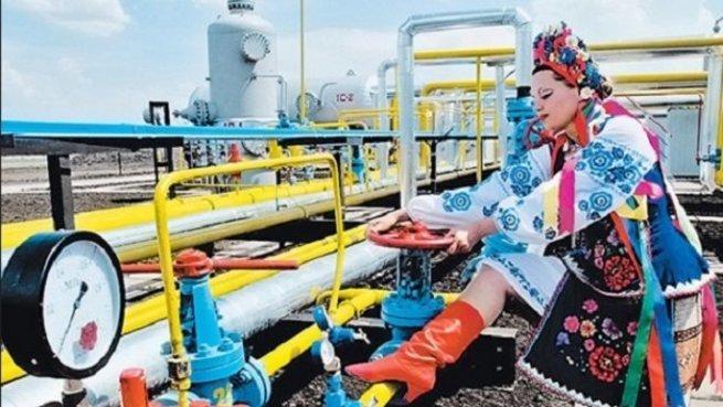 Газовая перемога Украины обломалась