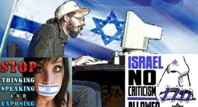 Израильское правительство начинает охоту в интернете за антисемитами в режиме реального времени