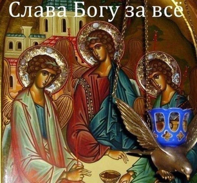 Днем учителя, открытка вся слава богу открытки
