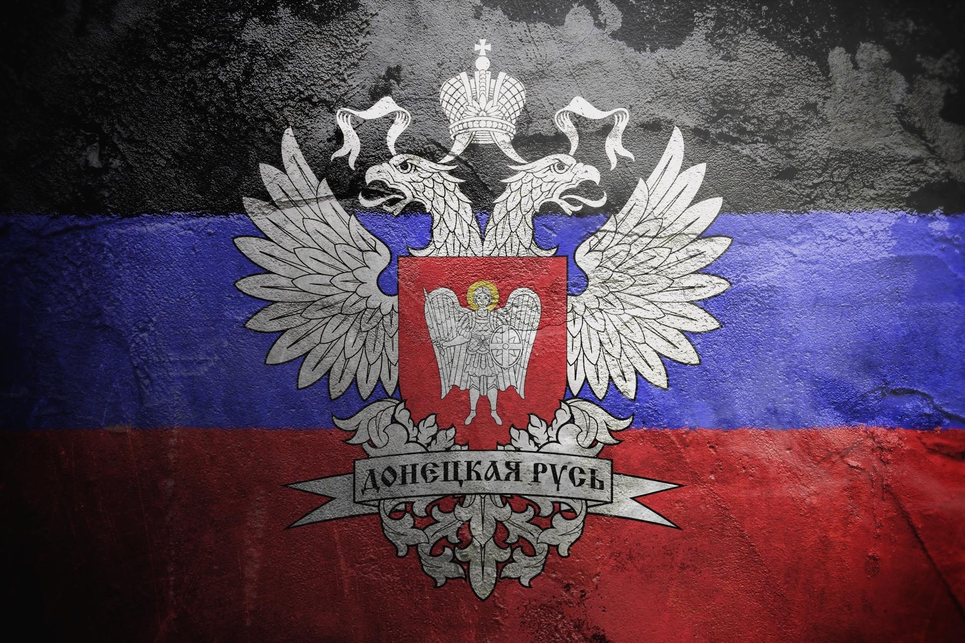 ДНР не собирается возвращаться в состав Украины