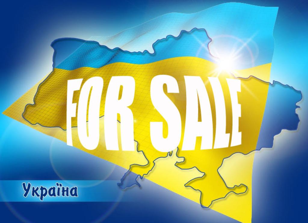 Минфин РФ заявил о дефолте Украины.