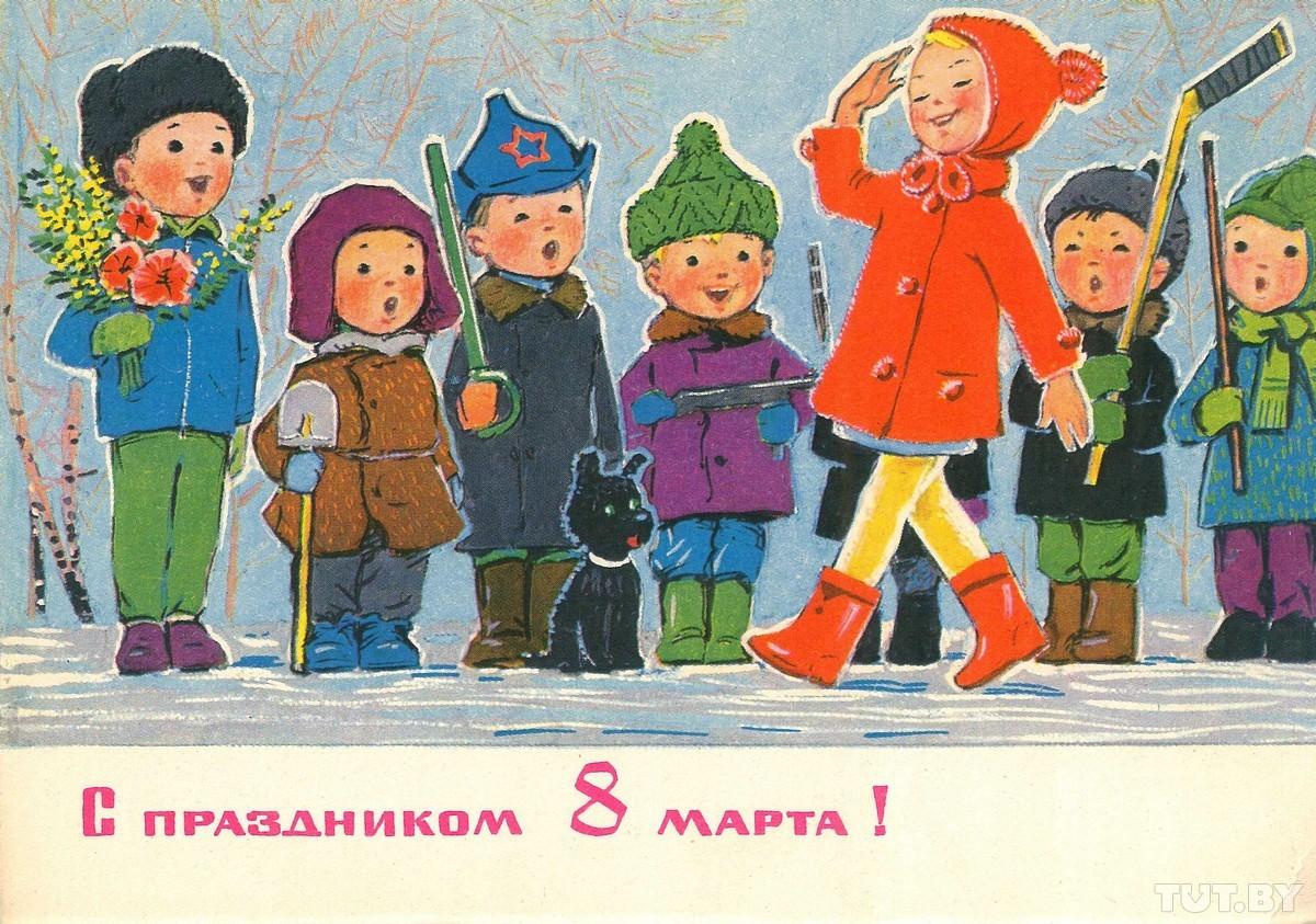 Советские открытки с 8 марта женщинам