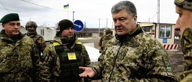 Донбасс сегодня: бойцы ВСУ взорвались в «отжатом»