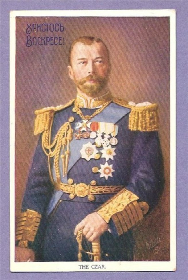 Надписью, открытки русские цари