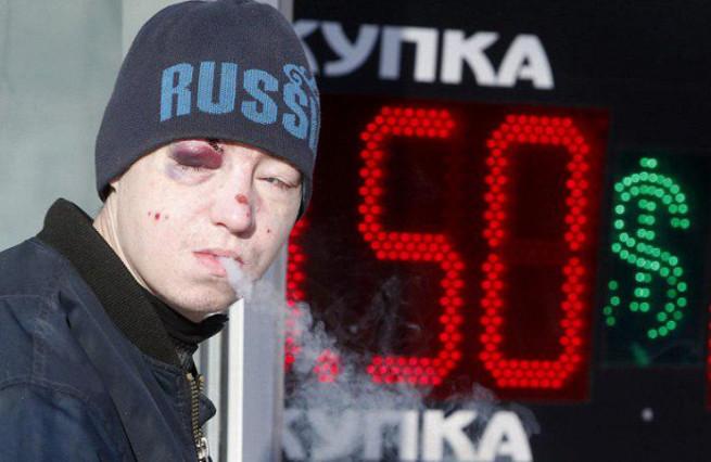 Трампономика: плохое время для рубля