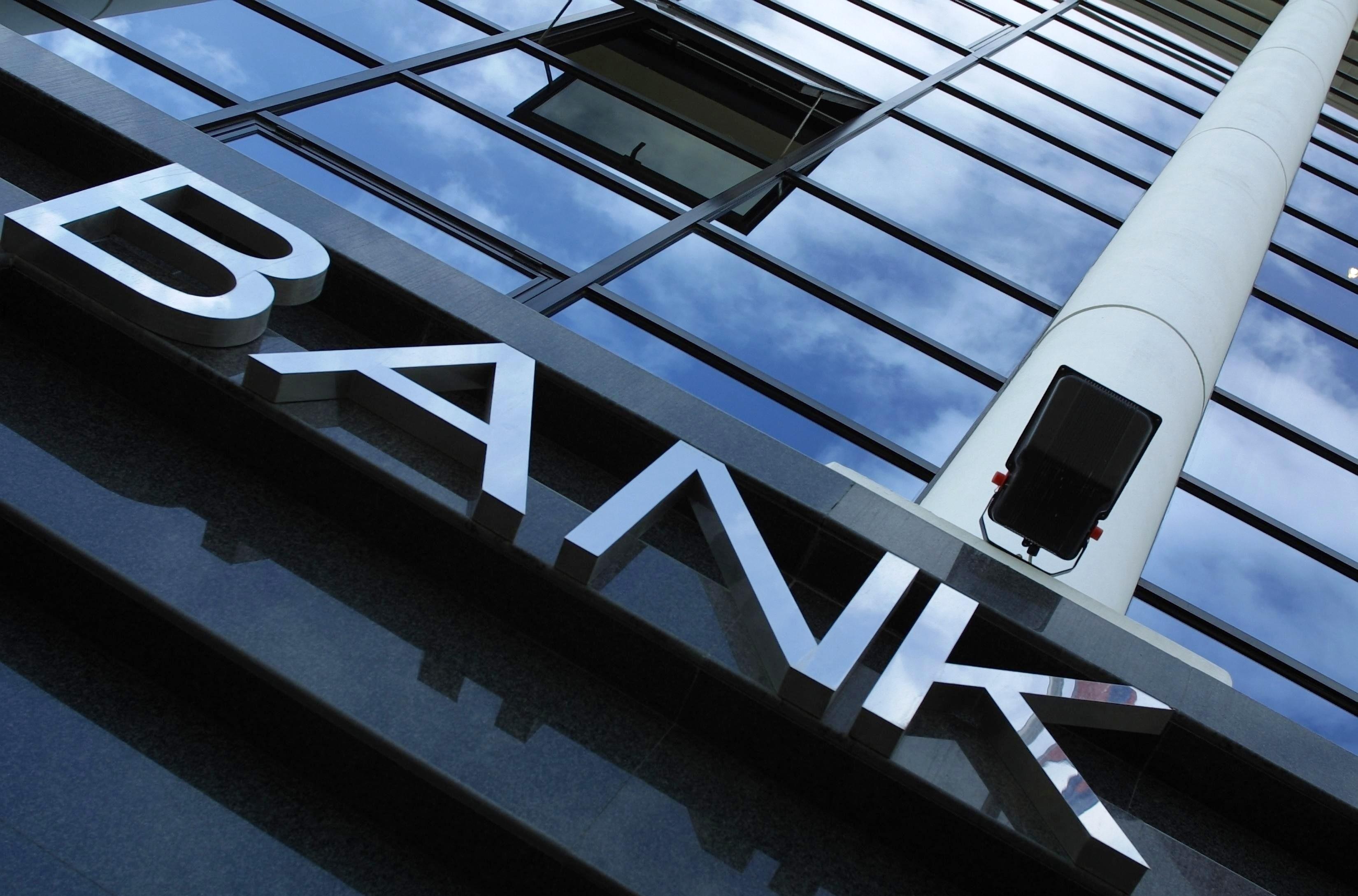 Банковский сектор укрепляет свои резервы