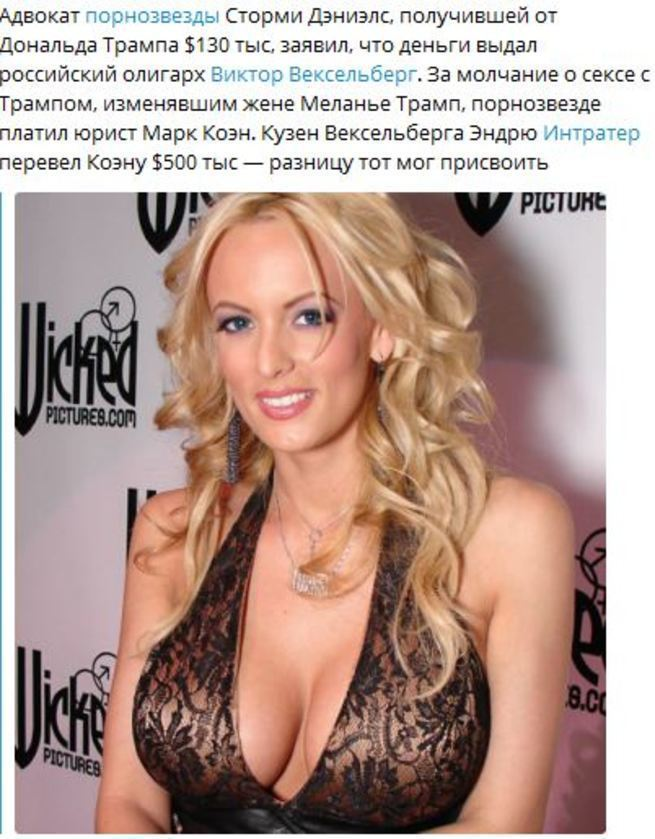 Развод по еврейски порнозвезда не любит секс