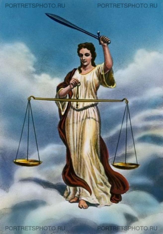 Картинки бог правосудия