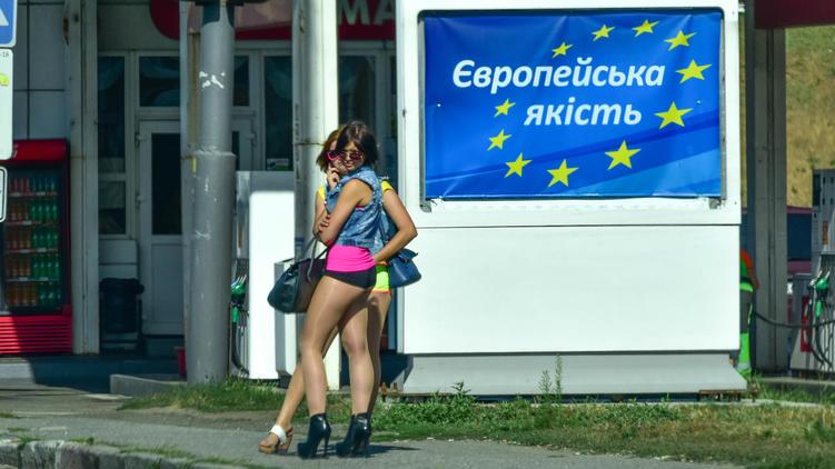 Проститутки европа транссексуалка индивидуалки