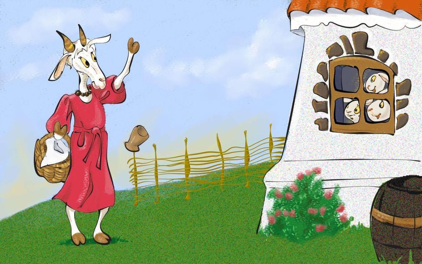 мелкие картинка козленка из сказки про семеро козлят что, если скажу