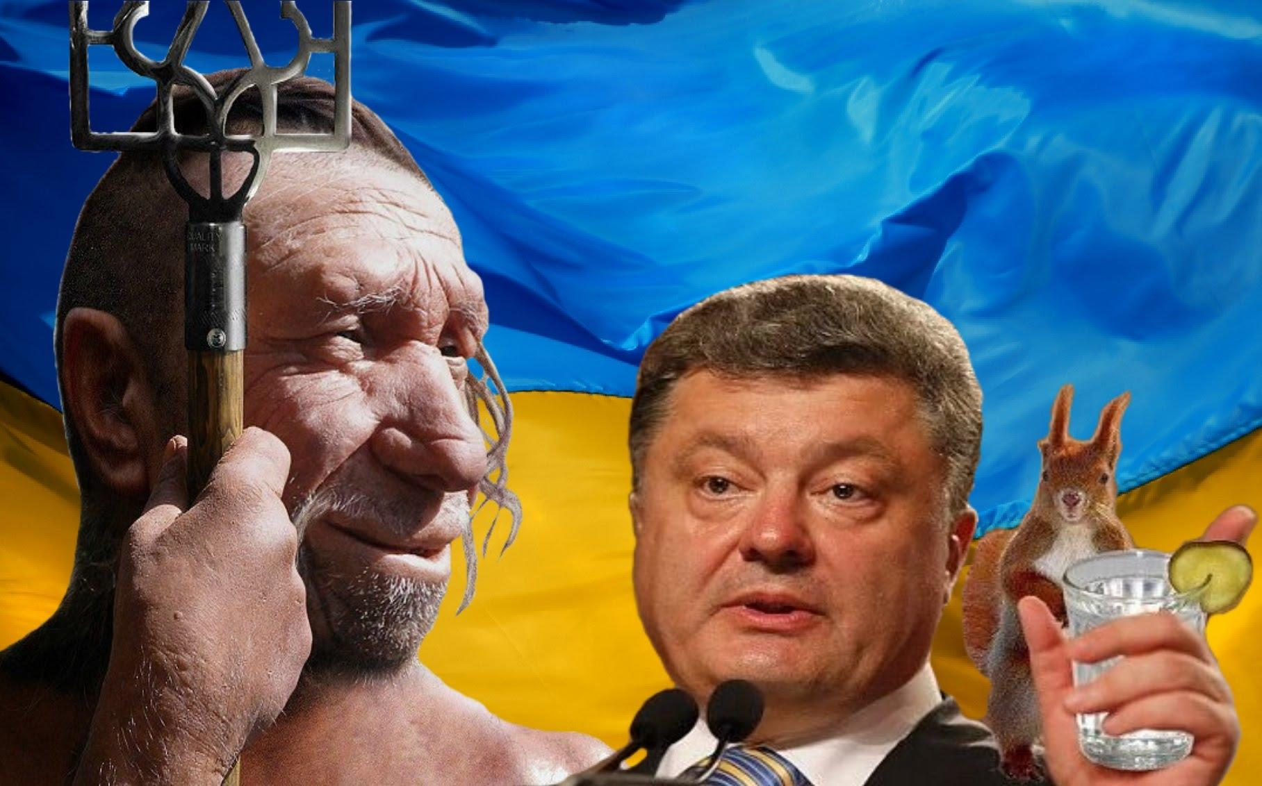 Картинки про украину смешные новые пасе