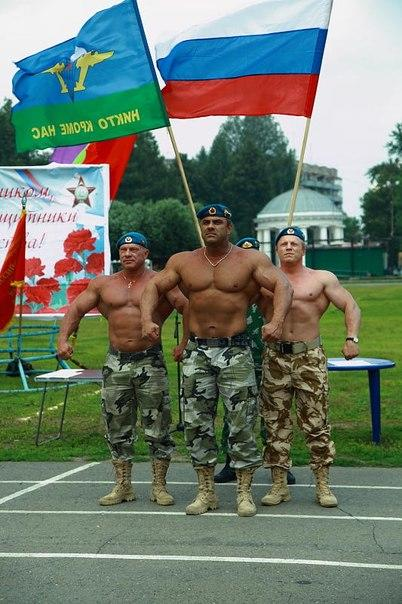 Прикольные фото сборной россии по футболу