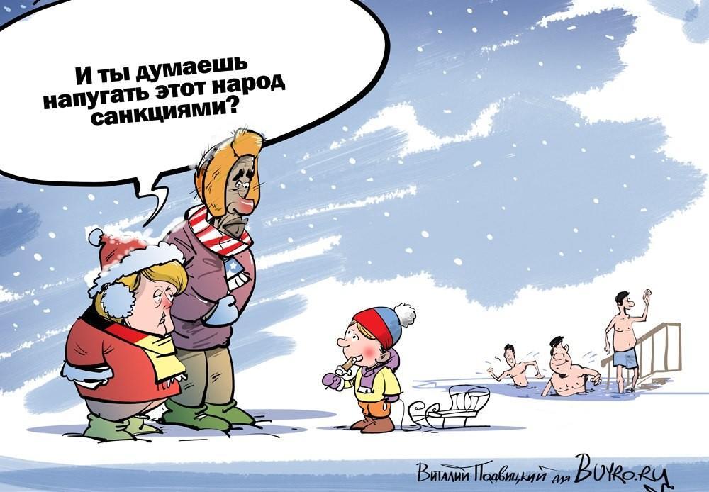 образом, финском сша и санкции юмор картинки сложилось мнение