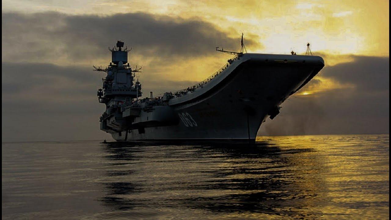 авианесущий крейсер адмирал кузнецов фото лимоном медом