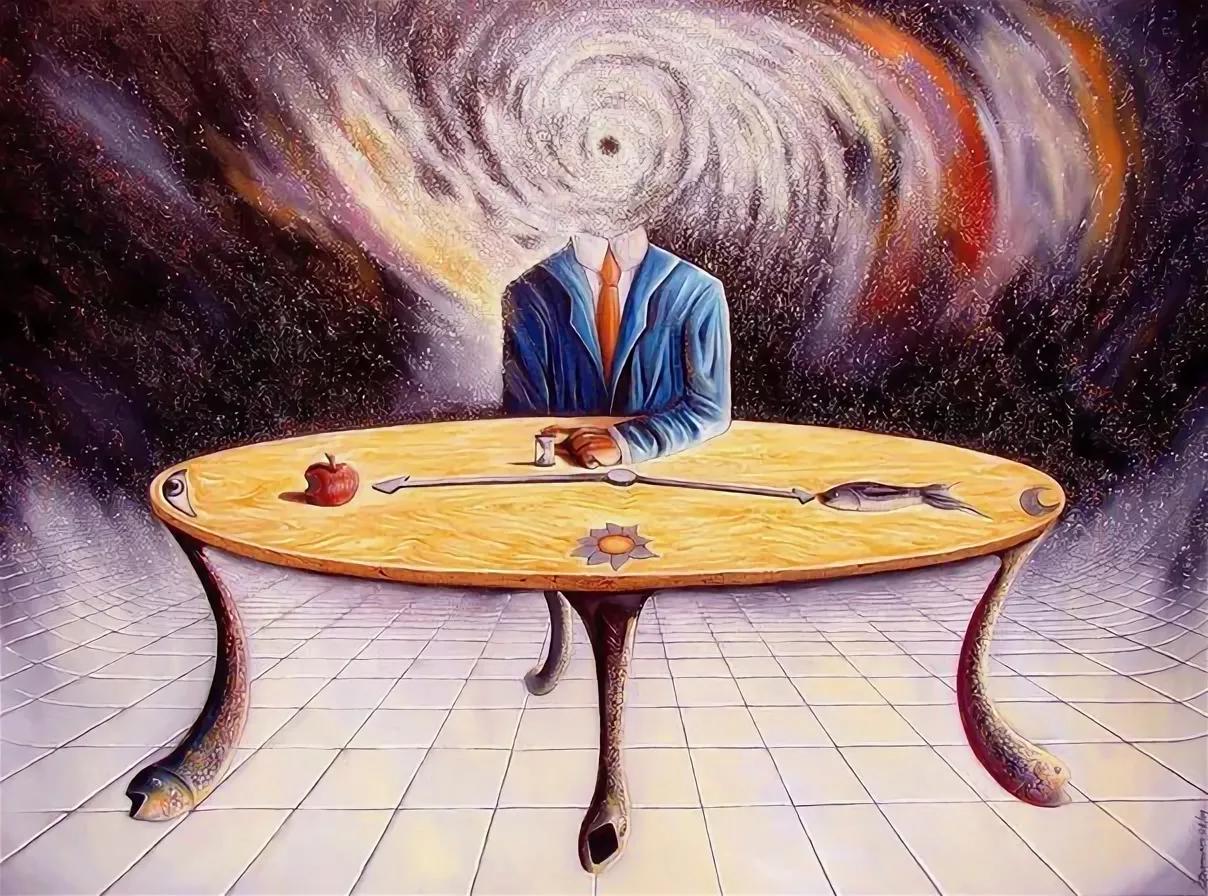 Картинки про иллюзии в жизни