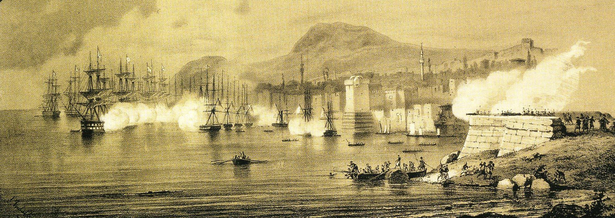 картинка синопское сражение