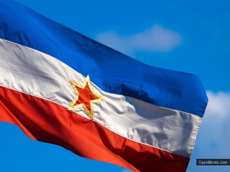 вилка флаг югославии картинки анджелой сможете