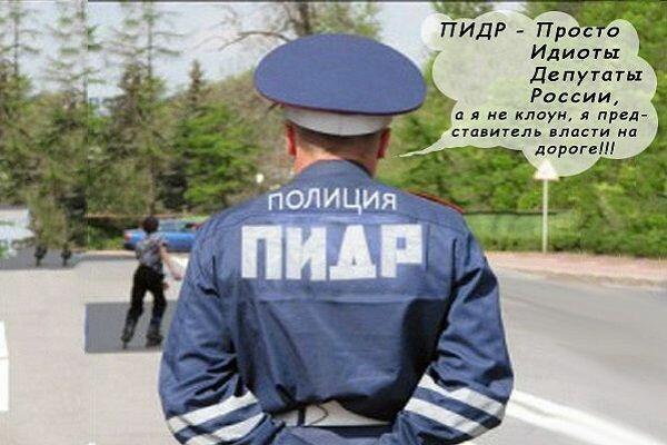 постовой инспектор дорожного регулирования картинки появлением
