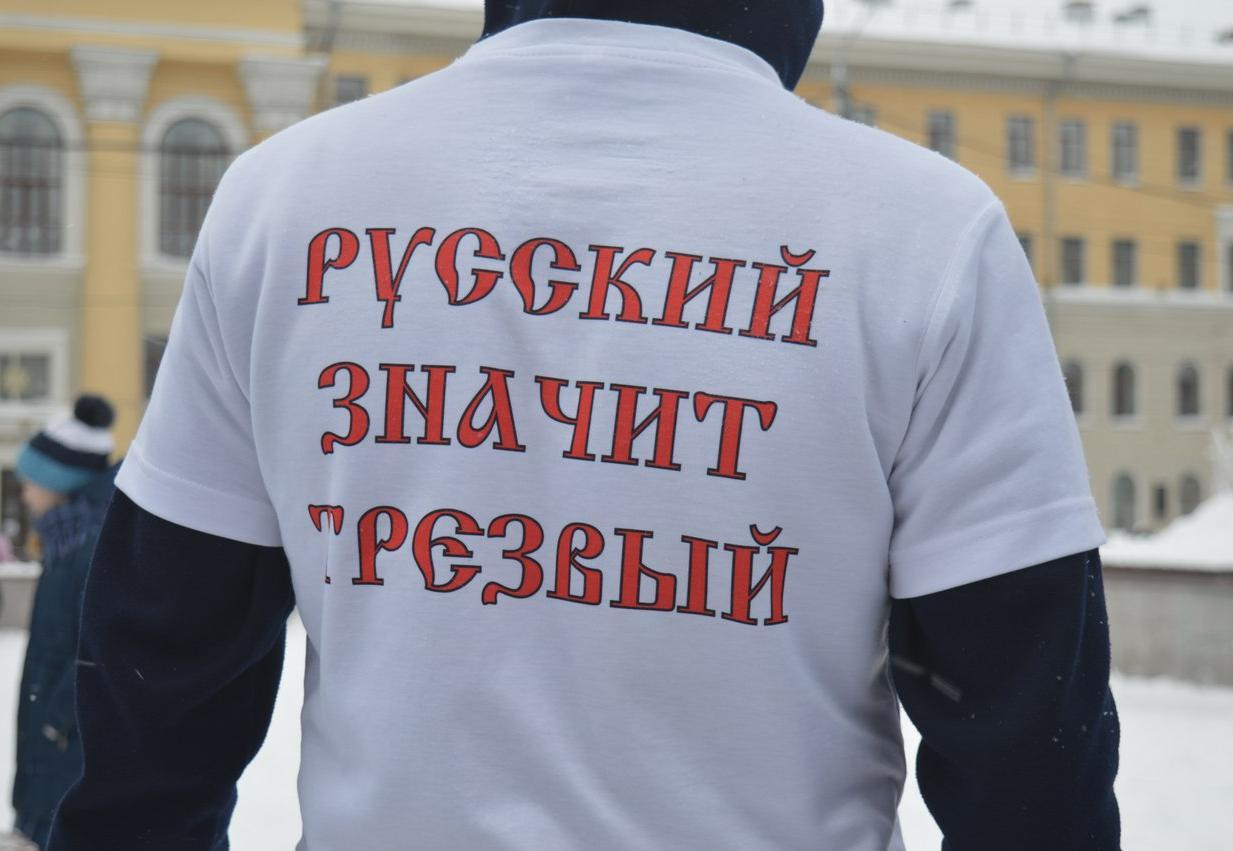 картинки русский значит трезвый в капюшоне балки, можно