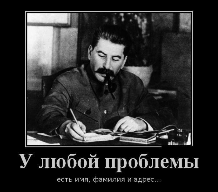 Картинки про сталина смешные