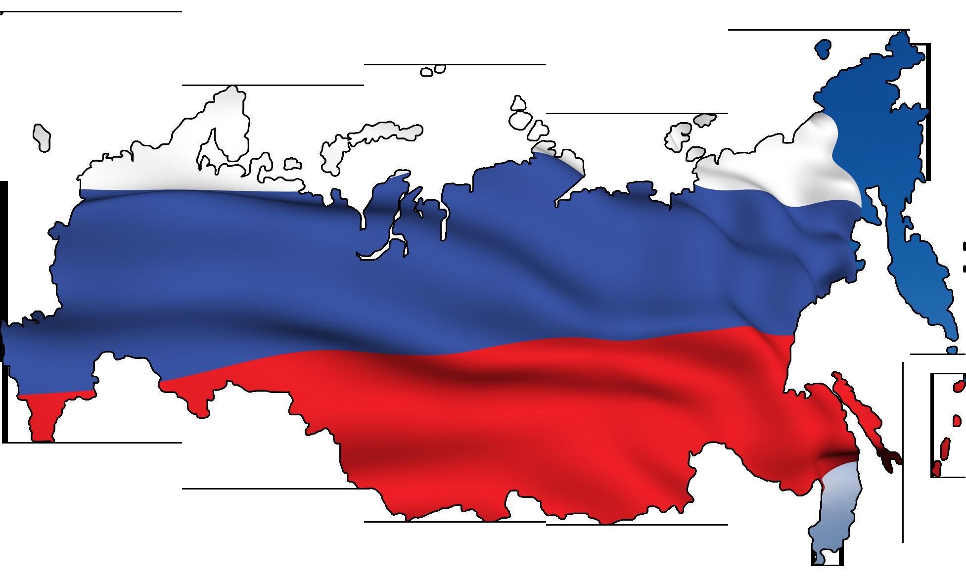 территория российской федерации устройство, предназначенное для