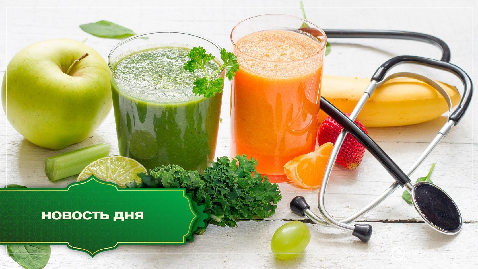 Эффективность фруктовой диеты