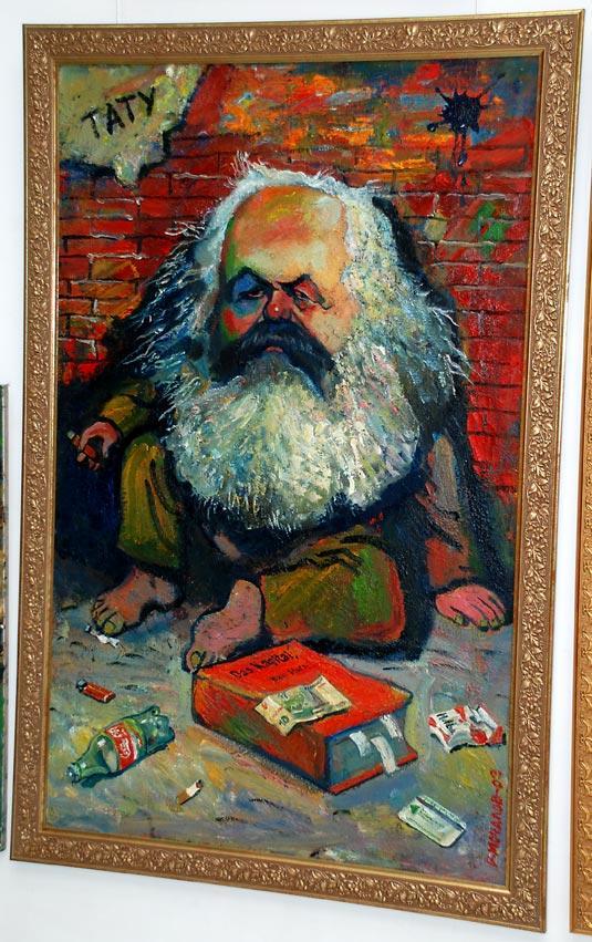 Марксизм как маразм - 3 - Max Van Sinndler — КОНТ