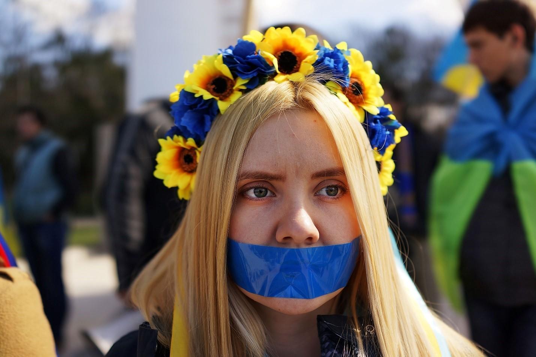 носков украина картинки люди должен