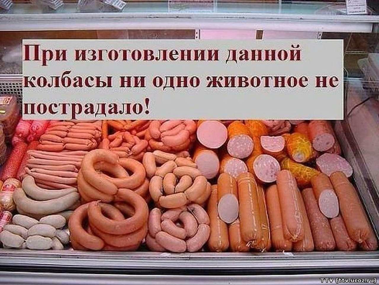 Прикольные картинки про продукты