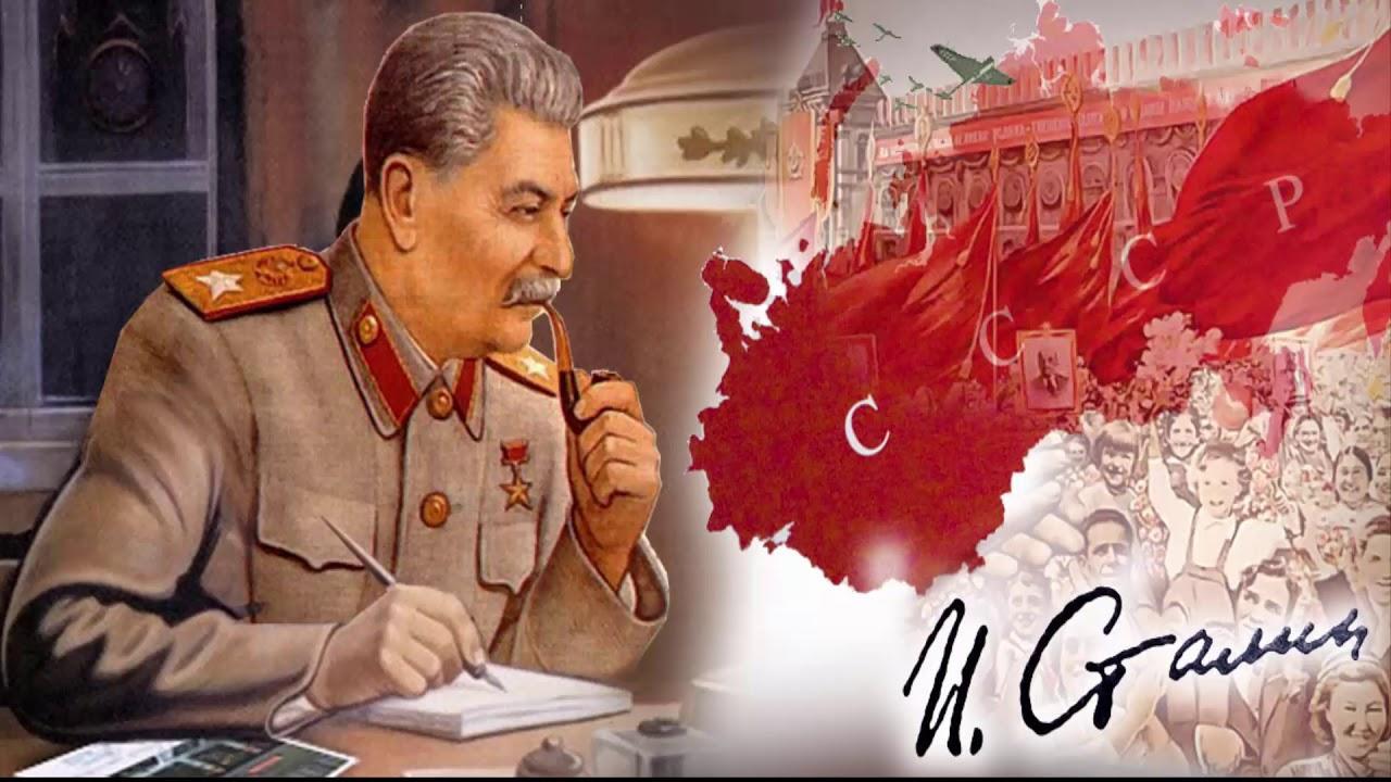 Стихи, открытки о сталине