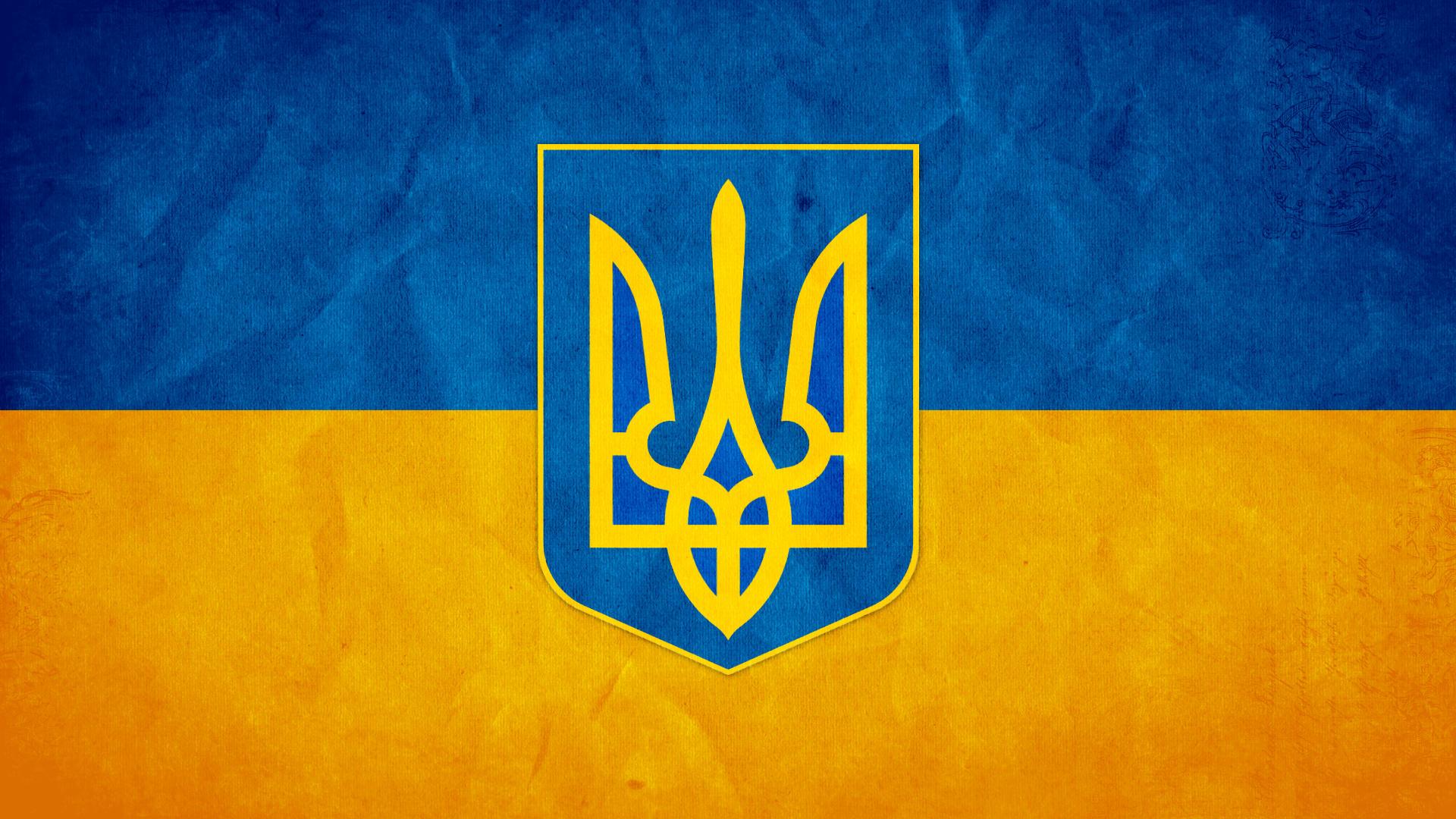 фотообои на рабочий стол символика украины царит атмосфера голода